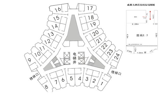 成都大酒店房间平面图11-20.jpg