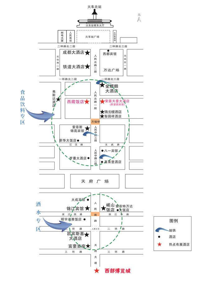 成都糖酒会酒店展地图2.jpg