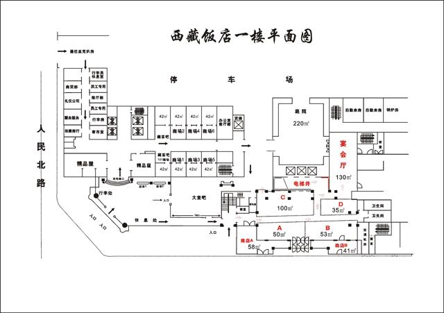 西藏饭店1楼4.jpg