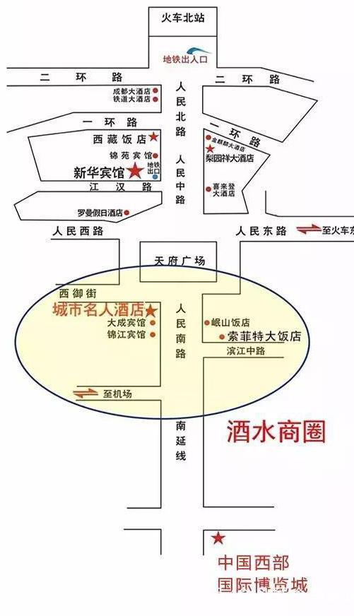 成的糖酒会酒店展酒店地图